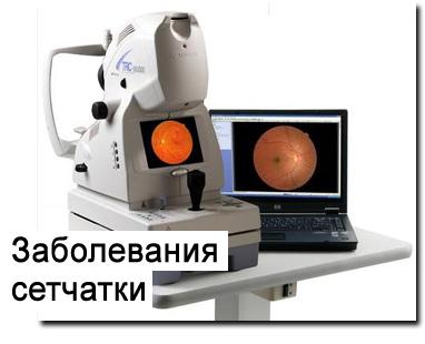 (c) Eyesurgerycenter.ru