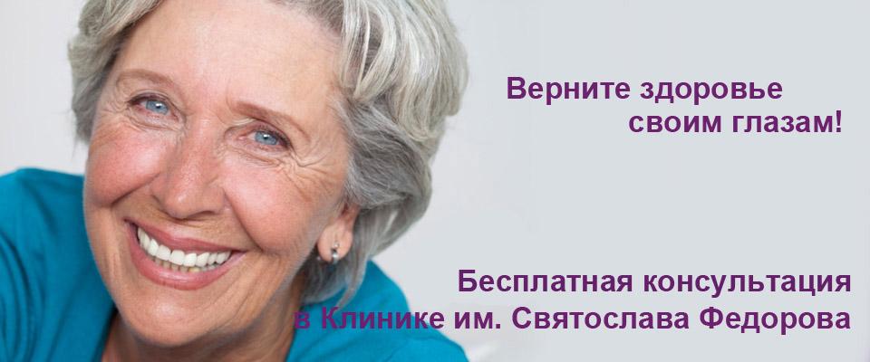 Ветеринарная клиника новоизмайловский 33 вирион